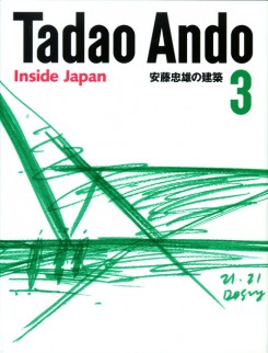 Tadao Ando 3: Inside Japan