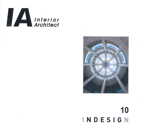 INTERIOR ARCHITECT 10